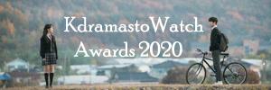 kdrama awards 2020