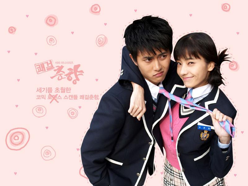 delightful girl choon hyanh kdrama