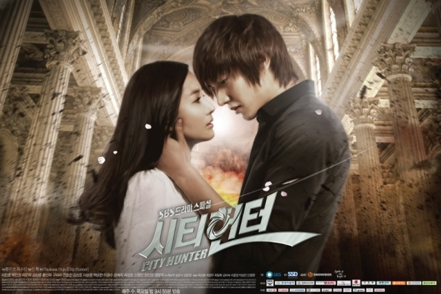 city hunter kdrama