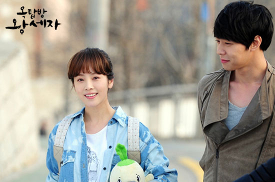 rooftopprince2