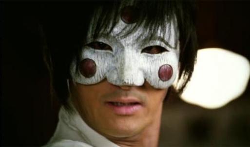 bridal mask kdrama