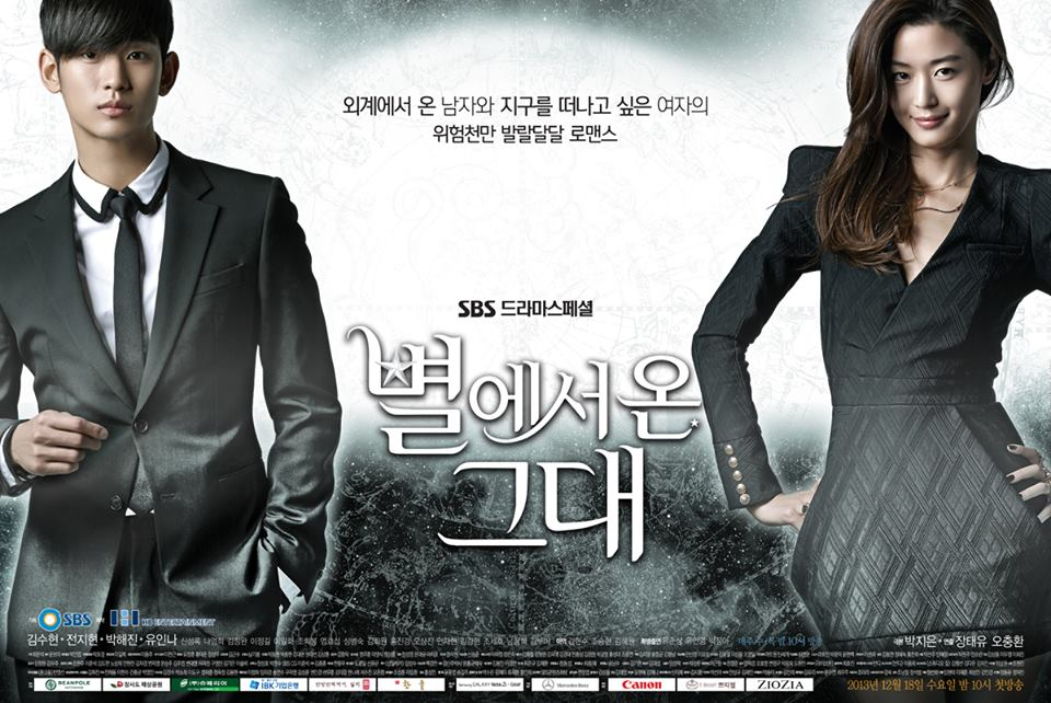 you who came from the stars kdrama