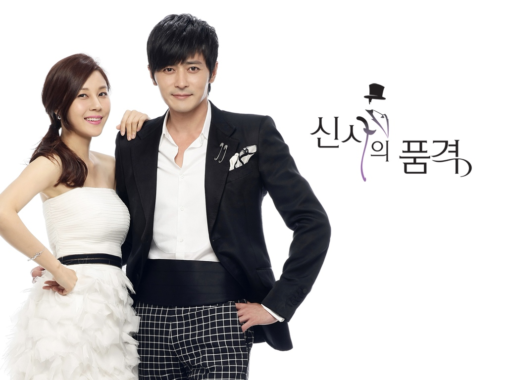 a gentleman's dignity kdrama