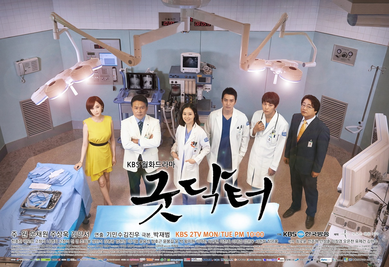 good doctor kdrama
