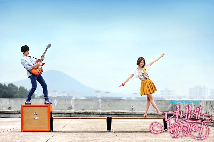 heartstrings kdrama