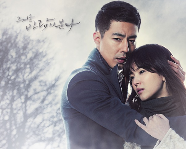 that winter the wind blows kdrama