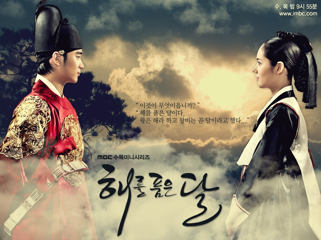 the moon that embraces the sun kdrama