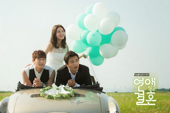 Marriage without dating korean drama synopsis