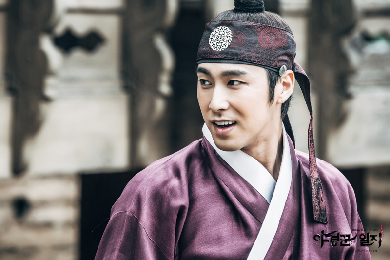 jung yoon ho the night watchman