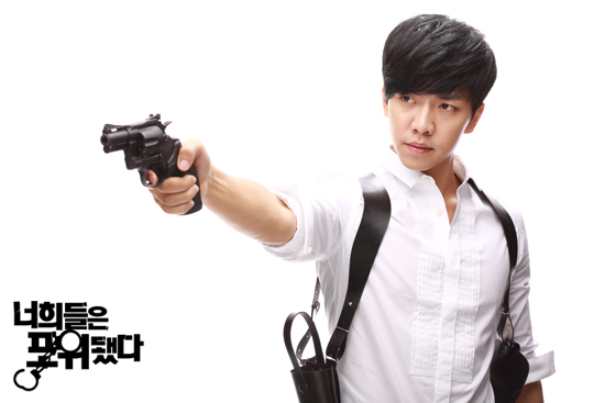 lee seung ki you're all surrounded