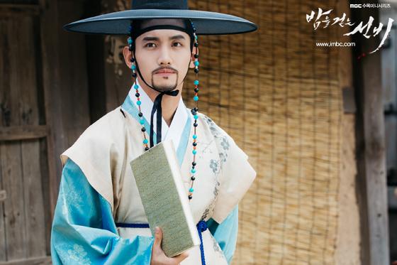 changmin in scholar who walks the night