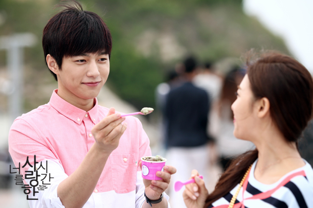 kim myung soo the time we were not in love