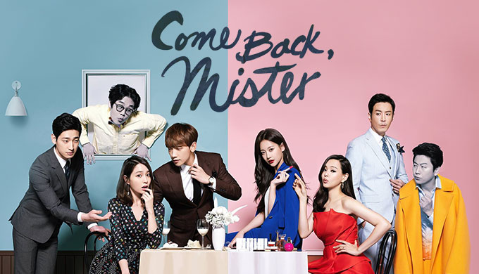 please come back mister kdrama