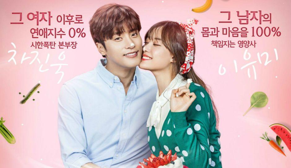 My Secret Romance » kdramastowatch.com - A Korean Drama ...