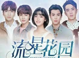 Meteor Garden 2018 Kdramastowatch Com A Korean Drama Addiction