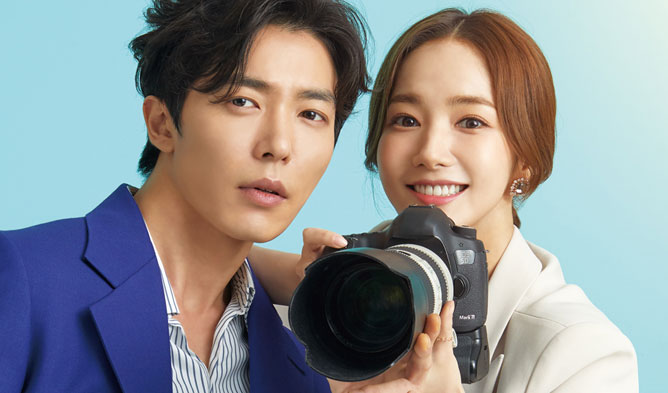 Her-private-life kdrama