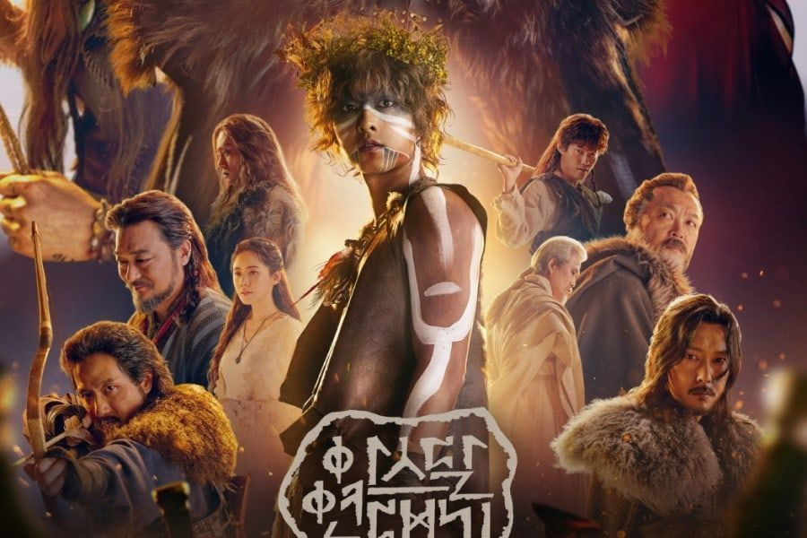 arthdal chronicles kdrama