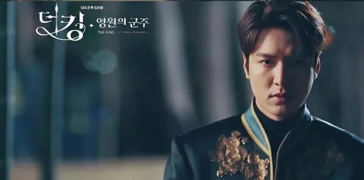 the king eternal monarch kdrama