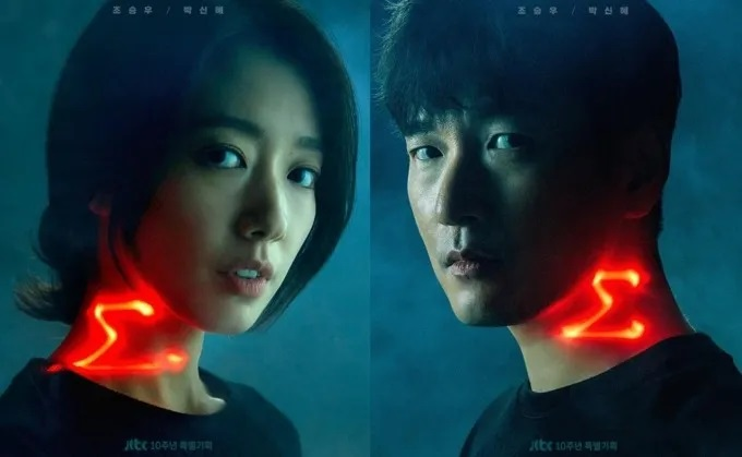 Recommended Fantasy / Romance Dramas